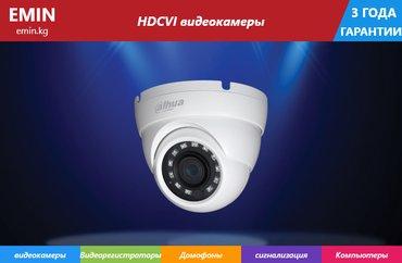 HDCVI ВИДЕОКАМЕРА DAHUA DH-HAC-HDW1220MP-0280 2MP в Бишкек