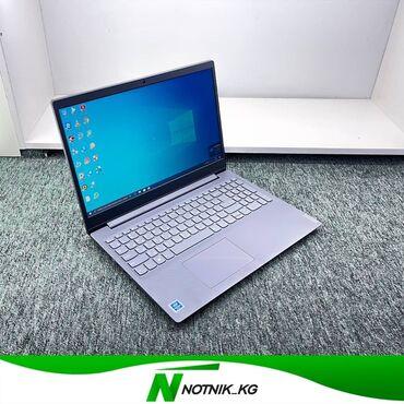 гостиница ош суточный цена in Кыргызстан | БЫТОВАЯ ХИМИЯ, ХОЗТОВАРЫ: Ноутбук для офисных задач - Lenovo V15-IGL-модель- 82C3-процессор-
