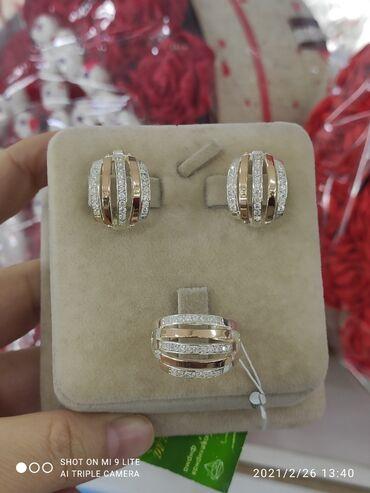 Очень красивый и модный НаборСеребро под золото 925 пробыКамни