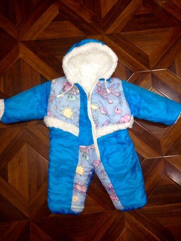 Продаю тёплый зимний комбинезон в Бишкек