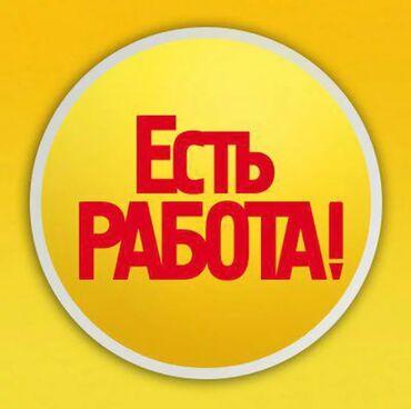 Требуются рабочие в производство брусчатки в Сокулуке!