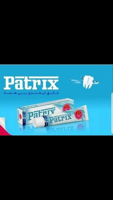 Зубная паста Patrix барои сафед кардани дандонхо. Гарантия 100 % в Душанбе - фото 2