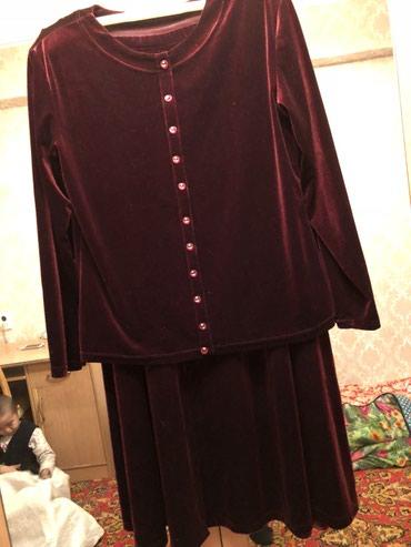 Женский костюм !отличное состояние !!!!цена 900