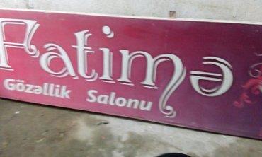 Bakı şəhərində salon ucun reklam