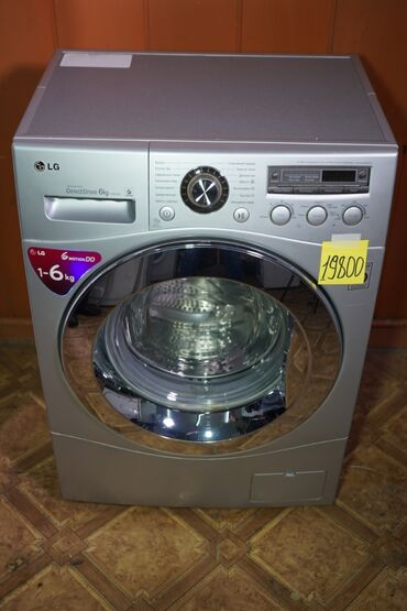 Фронтальная Автоматическая Стиральная Машина LG 6 кг
