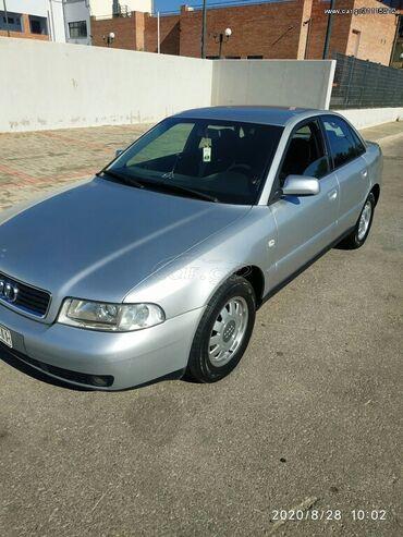 Audi A4 1.6 l. 2000 | 225000 km