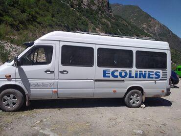 сантех услуга в Кыргызстан: | Региональные перевозки Бус | 18 мест
