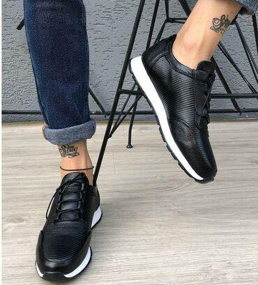 спортивне обувь в Кыргызстан: Продаю повседневную обувь фирмы Мартинетто (Турция). Натуральная кожа