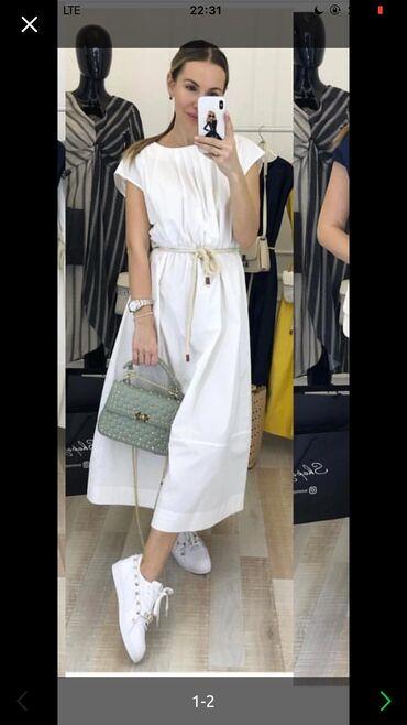 Женская одежда - Беш-Кюнгей: Материал хб размер 42-s