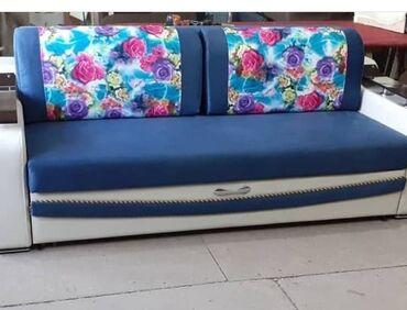 диван др в Кыргызстан: Диван Еврокнижка Супер размер 2.30 Спальное 1.90 на 1.90
