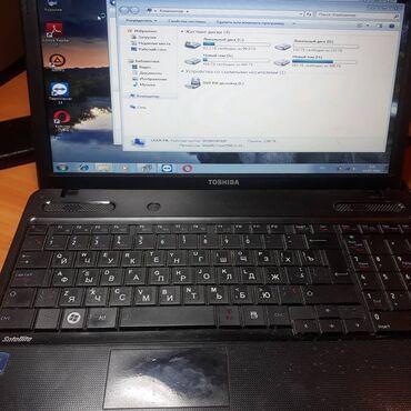 Продаю ноутбук TOSHIBACore i3 2330MОфисные и для документов Батарейка