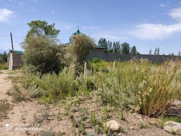 купит земельный участок в Кыргызстан: Продам 7 соток от собственника