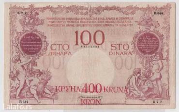 Otkup starih para,otkupljujem sve stare strane i domace papirne i - Novi Sad
