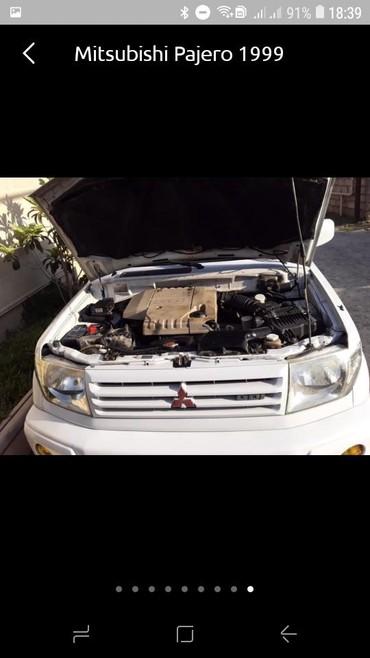 Mitsubishi Azərbaycanda: Mitsubishi Pajero Mini 1.8 l. 1999   185000 km