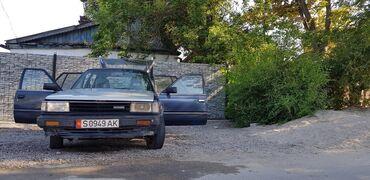 avtomobil-nissan-march в Кыргызстан: Nissan Bluebird 2 л. 1985