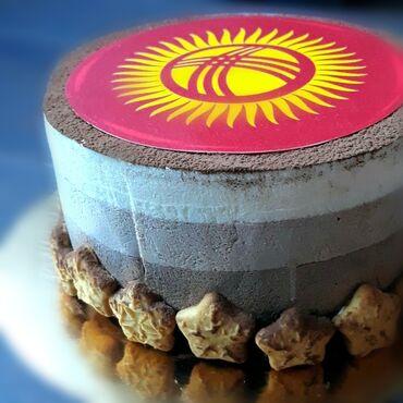 """Шоколад pamiyella - Кыргызстан: Торт """"Три шоколада"""". Мусс на основе натуральных сливок и шоколада. На"""