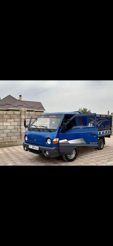 Такси пятерочка - Кыргызстан: Портер | Региональные перевозки, По городу | Борт 2 т | Доставка щебня, угля, песка, чернозема, отсев, Грузчики