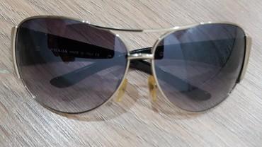 Солнцезащитные очки в авиационном стиле. Бренд Prada. в Бишкек