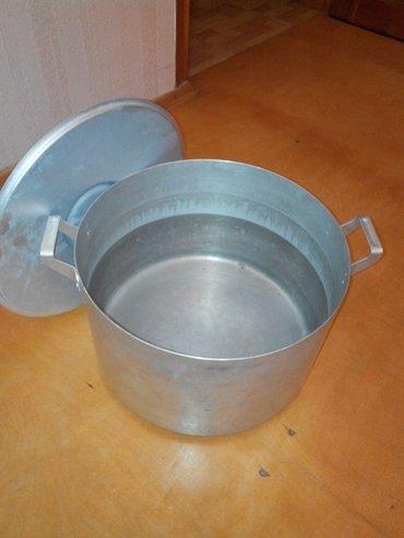 20 litr hәcmli aliminium qazan, cәmi 2 dәfә işlәnib, tәzә kimidi, qiym в Баку