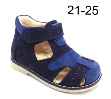 Кожаные ортопедические сандалики, в Чаек