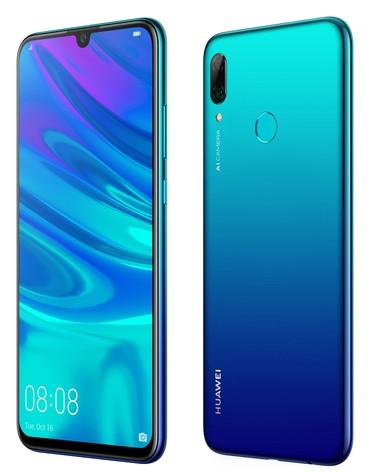 Bakı şəhərində Huawei P smart 2018/2019 modellerine ekranlar satilir. Tam keyfiyyetli