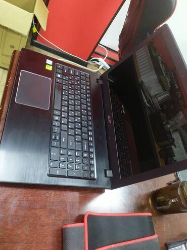 Core i7-7500 + Geforce 940MX 2GB для игр или работы!Процессор