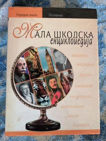 Knjige, časopisi, CD i DVD | Ivanjica: Mala skolska enciklopedija