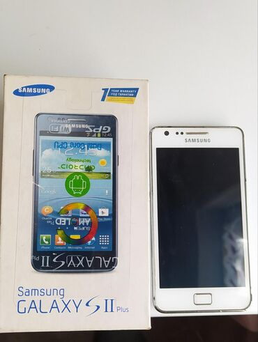 Б/у Samsung Galaxy S2 Plus 8 ГБ Белый