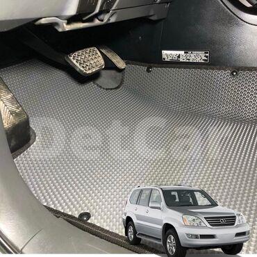 Lexus Gx470 коврик в салон из ева Полик ева коврик Лексус 470 Полики к
