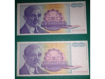 Banknote - Kragujevac: Sa 3.800 na 3.000 dinara!Lot papirnih novčanica iz perioda inflacije