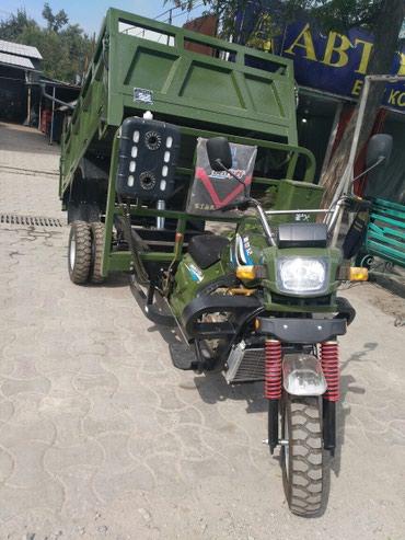 Трех колёсный мощный грузовой в Бишкек