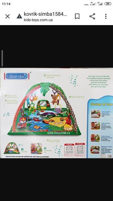 Детский мир - Бактуу-Долоноту: Игрушки