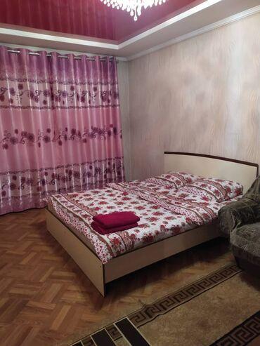 продажа квартир в караколе in Кыргызстан | ПОСУТОЧНАЯ АРЕНДА КВАРТИР: Каракол!!! Сдается посуточно 1, 2, 3 ком квартира чисто и уютно. На