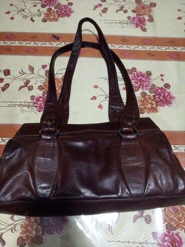 Б/У сумка, натуральная кожа