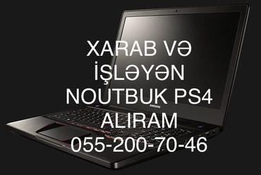 ad-image-39886952