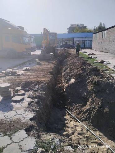 сантехник по заявкам в Кыргызстан: Сантехник услуги канализация сантехник сантехник водопровод сантехника