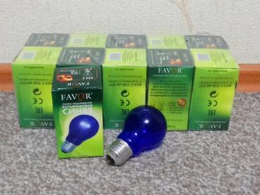 Продается синяя лампочка, для в Бишкек