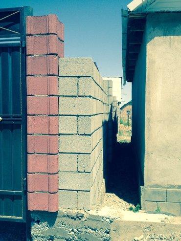 Ср! Арча-Бешик,2комн. времянка,свет,вода,ограждение,фундамент на участ в Бишкек