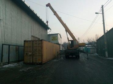 Кант,Кант,Кант.ИВАНОВЕЦ,грузоподьемность до 8 тонн в Кант