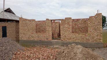 Работа - Манас: Стройканын турун жасайбыз, песко блок.крыша жабабыз,потолок,евро