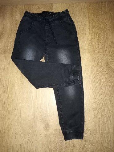 Reserved pantalone velicina 116