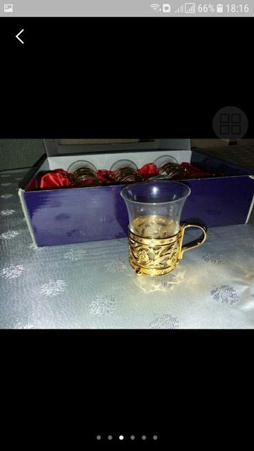 - Azərbaycan: Qizil suyuna chekilme armudu stakan. hediyyelik