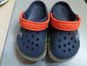 Adidas-papuce - Srbija: Crocs papuce za decu, svetlece. 25br