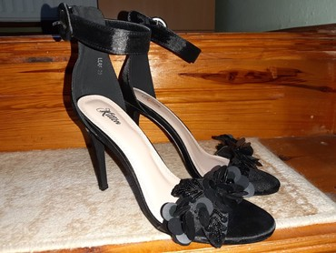Kitten elegantne sandale br.39 - Belgrade