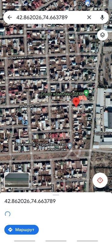 проточный кран водонагреватель купить в Кыргызстан: Продается участок 7 соток Собственник, Красная книга, Тех паспорт, Договор купли-продажи