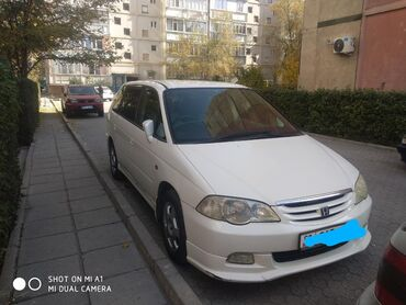 Honda Odyssey 2.3 л. 2001
