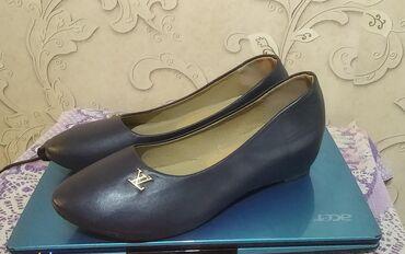 Туфли на скрытой платформе. Цвет: тёмно-синий.Размер: 36Туфли лодочки