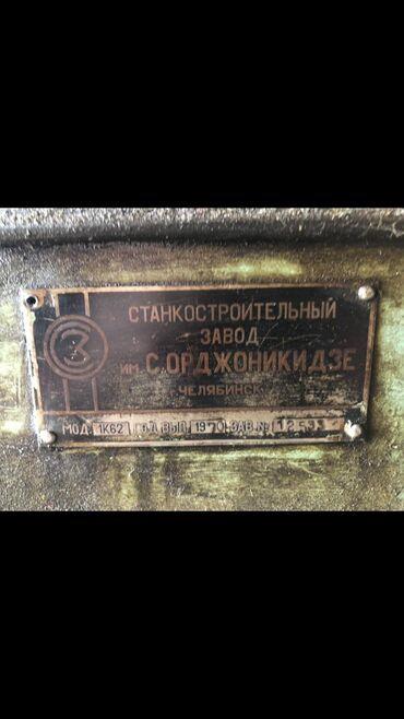 Электроника - Нарын: Другая бытовая техника