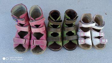 alfa romeo 155 25 mt в Кыргызстан: Продаю лечебные ортопедические обуви б/у. Размеры 23-24-25