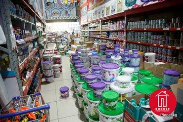Краски и лаки большой ассортимент купить в бишкеке все в одном в Бишкек